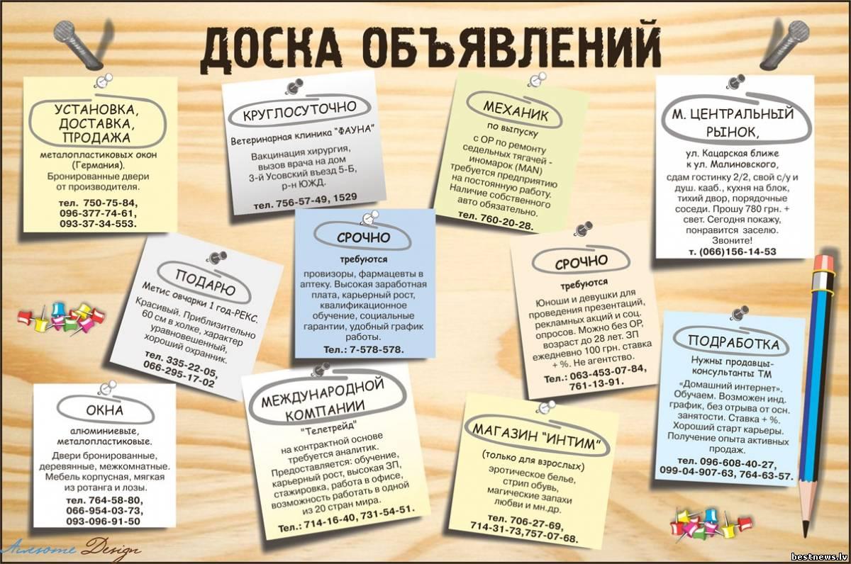 Материалы пользователя BESTNEWS_LV - Блог - Интересные новости и факты на Bestnews.lv