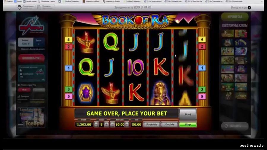 Поиграть в казино онлайн для беларусов powered phpbb 2007 игровые автоматы играть бесплатно без регистрации