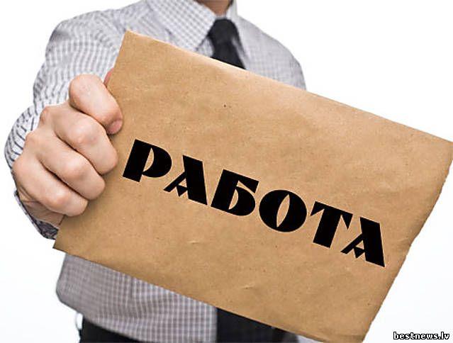 Трудовой договор для фмс в москве Беговая трудовые книжки со стажем Лазенки 7-я улица