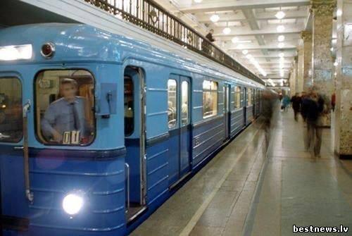 Посмотреть новость Интересный факт московского метро