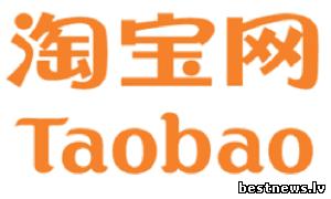 Посмотреть новость Таобао и уникальная возможность регистри...