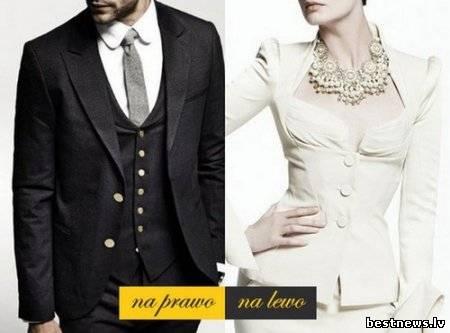 Посмотреть новость Почему мужская одежда застегивается напр...