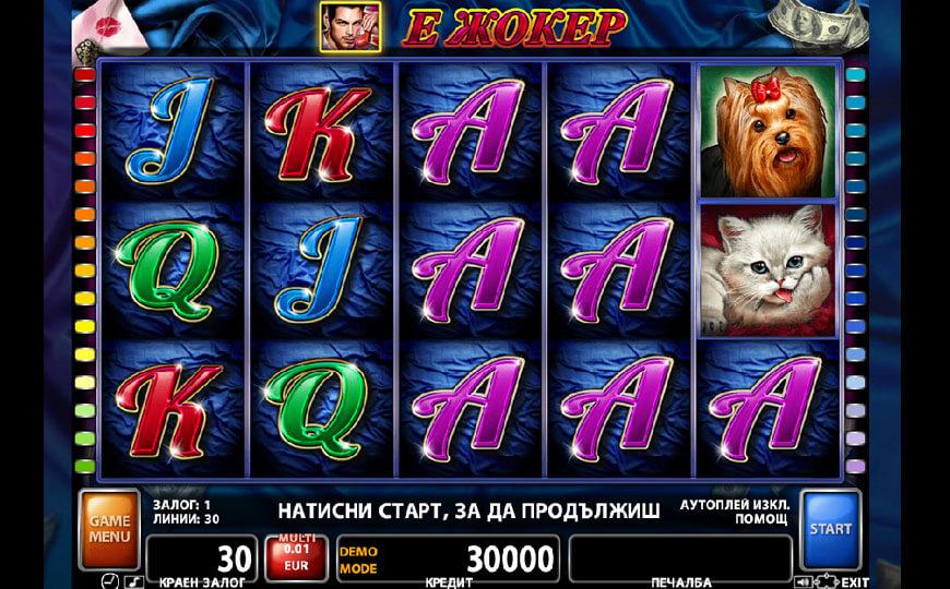 Играть бесплатно в игровые автоматы нов комбинации игровые автоматы
