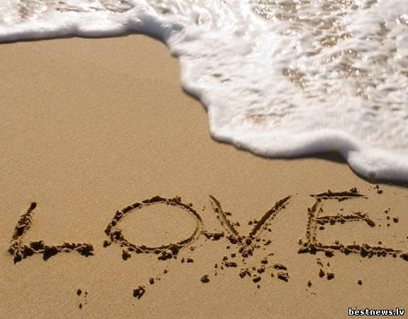 Посмотреть новость Интересные факты про любовь