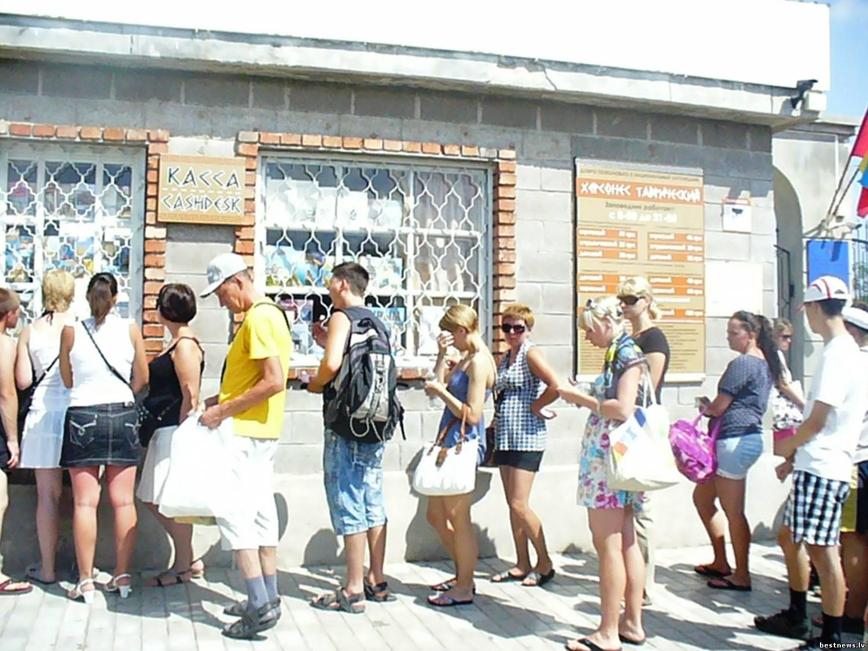 Посмотреть новость Чебурек на пляже Геленджика