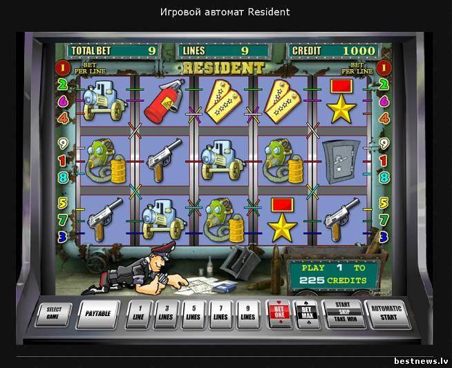 Игровые автоматы apex онлайнi ввод ключей в голден интерстар 8200