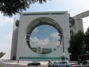 Calakmul building - здание в виде гигантской стиральной машины в Мехико.